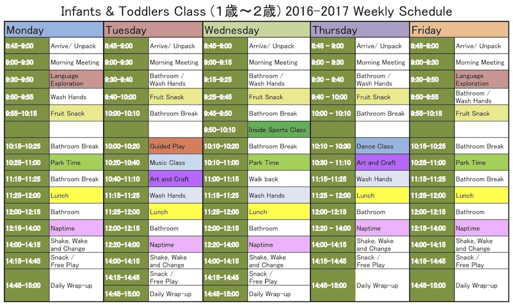 Toddler Infant Schedule 2016