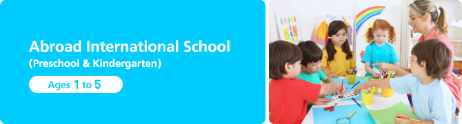Abroad International School (Preschool & Kindergarten)