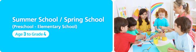 Summer School / Spring School (Preschool & Kindergarten)
