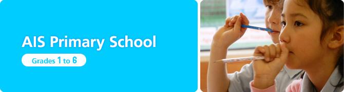 Abroad International School (Primary School)